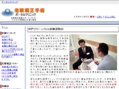 CK体験談_LPC.jpg